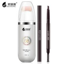 Красота Наборы для макияжа отбеливающий BB Cream ролик + дважды конец поворотный карандаш для бровей Корректоры для лица прочного Водонепроницаемый Nude Make-up No name 32638405852