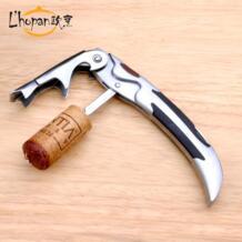 Бесплатная доставка из нержавеющей стали, двойной функциональный штопор открывалка для бутылок пива дешевые Бар инструменты No name 32320382967