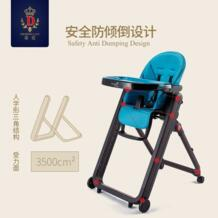 Babyfond детского стульчика обеденный стол многофункциональный Портативный складной стул детский стул для ужин No name 32843450596