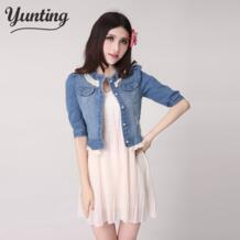 yunting 856539902