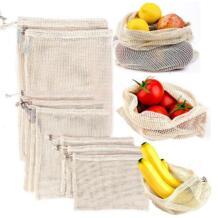 6 шт. многоразовые фрукты овощи хранения сетки сумки Главная Кухня хлопчатобумажные мешки Drawstring машинная стирка продуктовые хранения FGHGF 32911852249