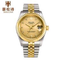 Роскошные брендовые классические золотые мужские часы полностью из стали автоматические механические самовзорные часы бизнес-дизайнер платье наручные часы Holuns 32433464807