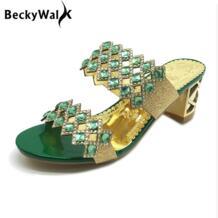 BeckyWalk 32329872841