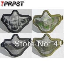 TPRPST 32563364822