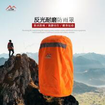 55-80L регулируемый водонепроницаемый пылезащитный рюкзак с защитой от дождя Портативный Сверхлегкий 210D Водонепроницаемый задний пакет дождевик FeelNature Outdoors 33022492941