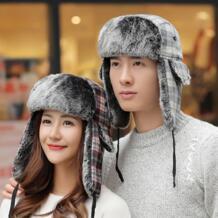 Взрослых зимняя шапка с сеткой для женщин мужчин Earflap кепки унисекс клетчатый шапка-трапеция открытый теплый бомбер русская шляпа Aerlxemrbrae 32844319848