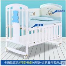 Обработки продвижение! кроватки твердой древесины новорожденных Колыбель кровать многофункциональный Сращивание кровать с москитной сеткой Babyfond 32866593156