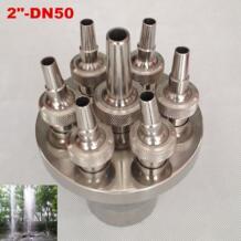 """2 """"DN50 Нержавеющаясталь 2 уровня Регулируемый центральный вертикально прямые фонтанная насадка разбрызгивателем No name 32478827398"""