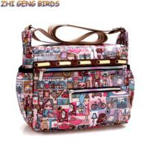 ZHI GENG BIRDS 32306425523