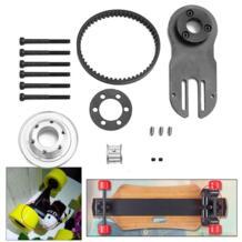 Электрический скейтборд частей шкивы крепление двигателя набор инструментов для 83/90/97 мм колеса скейтборд аксессуары Mayitr 32819767912