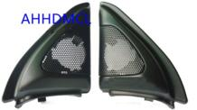 Автомобильный твитер и установка динамик коробки аудио угол двери резинки для Toyota Corolla EX 9th поколения 2003 2004 2005 2006 2008 2017 ~ 2007 No name 32855515093