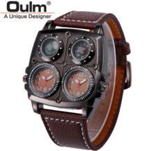 Oulm 32390691162
