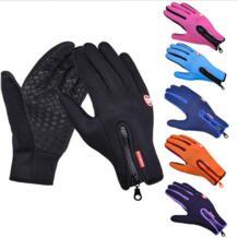 Лыжные перчатки женские зимние мужские спортивные мотоциклетные перчатки для мотокросса мужские водонепроницаемые термозащитные перчатки для вождения телефона PADEGAO 32844765867