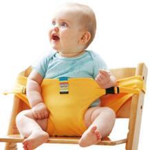 детское кресло ремень безопасности детей ремень безопасности стульчик для покрытия складные малышей лямки покрытия No name 32822326028