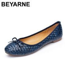 BEYARNE 32263044571