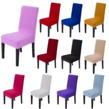 6 шт. Высокое качество Универсальный спандекс обеденный Чехлы для стульев strectchable обеденный чехол для украшения дома В наличии 14 цветов доступны No name 32669408175