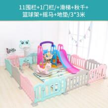Babyfond 33028360321