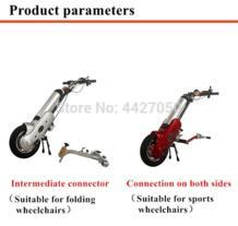 Новый дизайн одежды хорошего качества холодный Электрический коляске устройства для отключения и старший No name 32920329087