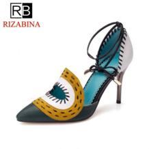 RIZABINA 1898015856