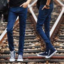 Слева ПЗУ 2019 Новая мужская мода бутик синие тонкие джинсы для отдыха/мужские высококачественные однотонные Узкие повседневные джинсы мужские брюки Left ROM 32736637658