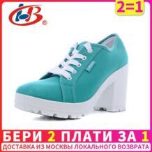 /2019 Женская однотонная парусиновая обувь на платформе со шнуровкой, женская повседневная обувь на высоком каблуке, женская обувь, увеличивающая рост, Уличная обувь LIBANG 32825827285