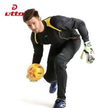 Качественные Мужские осенне-зимние Футболки с длинным рукавом для вратарь, дышащие быстросохнущие футболки с длинными рукавами для футбола, мужские футболки M ~ 5XL HUC012 bucbon 32891571631