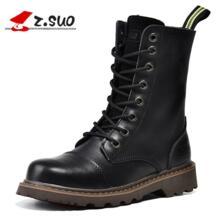 Z. suo/женские ботинки, угги, восстановленные в древнем стиле, модные женские ботинки высокого качества. Botas mujer zs6818 ZSuo 32717139218