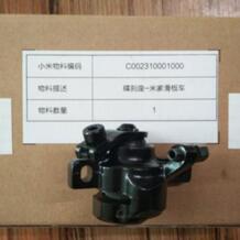 Xiaomi Mijia M365 электрический скутер диск тормозные диски колодки основание сиденья клип Запчасти для авто для скейтборда тормозные колодки комплект Cool Step 32718424091