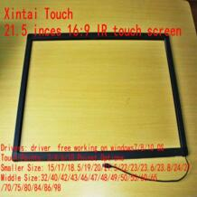 Xintai Touch 32558224469