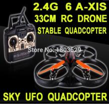 Global Drone 32381443817