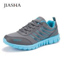 Женские сетчатая повседневная обувь дышащая обувь 2018 модные на шнуровке легкие женские обувь для активного отдыха JIASHA 32813973722