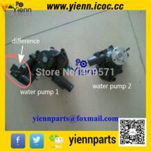 Для Yanmar 3D84 4D84 4D88 4TNE84 4TNV84 4TNE88 4TNV88 водяной насос 129004-42001 129508-42001 только экскаватор погрузчик части двигателя No name 32809996051