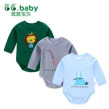 GG.Baby 32705609434