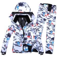 2018 женские горнолыжный костюм куртка + лыжные брюки женский сноуборд комплект Зимняя Теплая Одежда непромокаемая ветрозащитная Breathbale WINTERIMPRESSION 32761645336