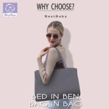 Модная Мумия сумка переносная люлька в кровать детская кровать Мультифункциональный складной давленестойкий матрас No name 33000731886