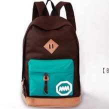 2016 Новинка школьные сумки для девочек и мальчиков рюкзак мужские дорожные сумки женские рюкзаки Augur 32613559656