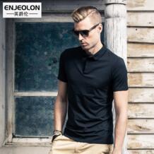 летняя рубашка с коротким рукавом Поло для мужчин весна лето сплошной Топ Мужская одежда Slim Fit хлопковые рубашки мужские рубашки-поло T1686 Enjeolon 32808314559