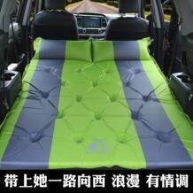 Надувная Автоматическая SUV Автомобильная надувная кровать для путешествий, дорожная кровать с воздушным матрасом, автомобильная кровать для путешествий No name 32910046973
