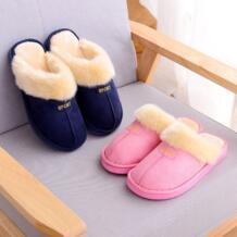 Новинка Зимы дом Тапочки Для женщин Для мужчин домашние теплые Тапочки Обувь No name 32493174769