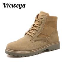 weweya 32832595202