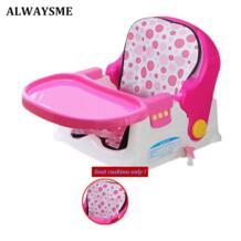 ALWAYSME 32837357101