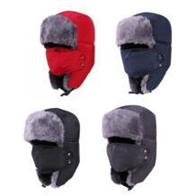Для мужчин Зимние Открытый холодной Шапки велосипедные шапки маски шляпа ветрозащитный Теплый маска ушанке спорта на открытом воздухе, идущие Лыжный Спорт Охота шляпа HimanJie 32922503150
