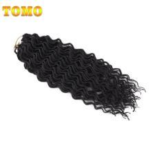 TOMO 32811303791