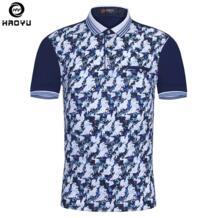 Брендовые новые мужские Поло для мужчины тонкие модные с принтом летние с коротким рукавом мерсеризованный хлопок Camisa мужские рубашки поло Большие размеры Haoyu 32629016046