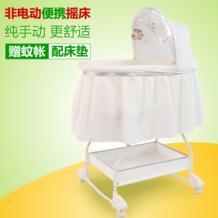 Новорожденный ребенок колыбель кровать concentretor кровать детская колыбель кровать Электрический колыбель кровать детская шейкер No name 32824094630