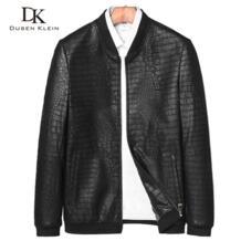 Брендовые кожаные куртки formen из натуральной овчины, пальто с крокодиловым узором, модные кожаные мужские пальто и куртки J1718 Dusen Klein 32822521190