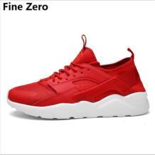 Fine Zero 32799353234
