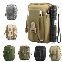 2018 наружная походная сумка портативный тактический военный поясной ремень кошелек для альпинизма сумка кошелек чехол для телефона 10-0007 BUMLON 32599931824
