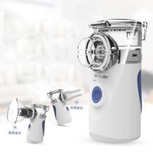 Астма ингалятор мини Automizer для детей и взрослых вдыхать ингалятор ультразвуковой распылитель спрей Ароматерапевтический распылитель здоровье и гигиена ICOCO 32911188639
