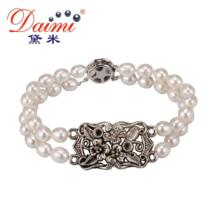 DAIMI 32288542726
